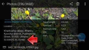 aplikasi kamera gps
