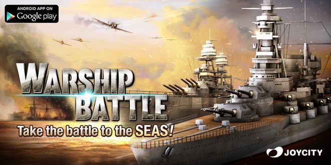 Warship Battle 3D