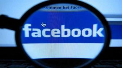 Photo of Cara Mengetahui dan Melihat Orang Yang Sering Ngintip Facebook (FB) Kita