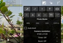 Photo of Cara Setting Open Camera Titik Koordinat dan Cara Menggunakan